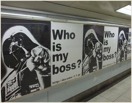 001_Who is my boss.jpg